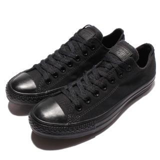 【CONVERSE】休閒鞋 All Star 低筒女鞋 復古 帆布 基本款 平底鞋 情侶鞋 黑(M5039C)
