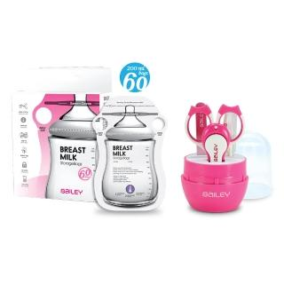 【韓國BAILEY貝睿】感溫母乳儲存袋-指孔型60入+指甲剪4件組(粉紅)