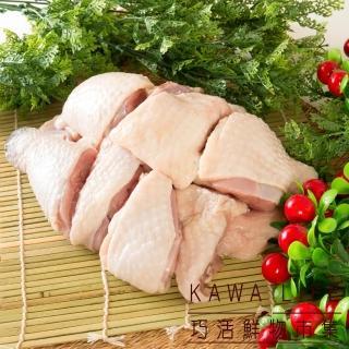 【KAWA巧活】黑鑽雞百寶箱12包組-送泰式香茅咖哩雞腿排(盤裝分切+清胸肉+全雞腿)