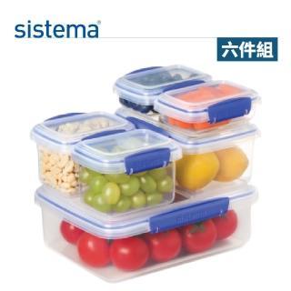 【SISTEMA】紐西蘭進口fresh系列保鮮盒6件套組