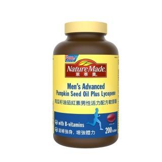 【萊萃美】南瓜籽油茄紅素男性活力軟膠囊(200粒/瓶)/