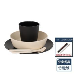 【澳洲bobo&boo】竹纖維馬卡龍餐具組-黑白不分(兒童環保餐具)