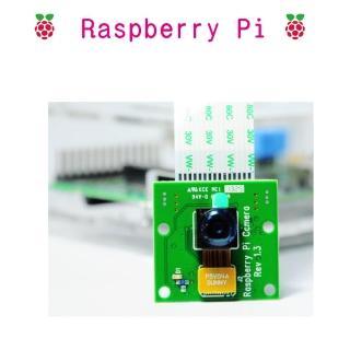 【樹莓派Raspberry Pi】樹莓派專用相機 攝影模組(樹莓派Raspberry Pi 相機)