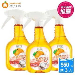 【橘子工坊】橘油泡泡食器清潔(550mlx3瓶)