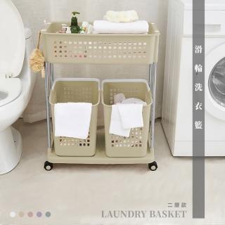 【VENCEDOR】熱銷雙層分類洗衣收納籃-附輪(5色可選/藍.粉.紫.黃.白)