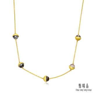 【點睛品】g* 系列 波斯瑪瑙黃金項鍊