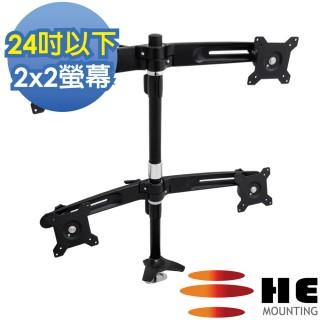 【HE Mountor】HE 15~24吋LED/LCD四螢幕穿桌型支架(H744Ti)