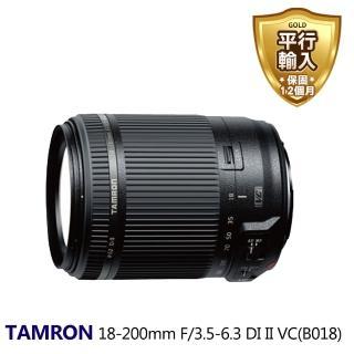 【Tamron】18-200mm F/3.5-6.3 DI II VC(B018 - 平行輸入)