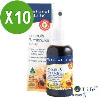 【Natural Life】澳洲活性麥蘆卡蜂膠噴劑團購組(30mlX10瓶)
