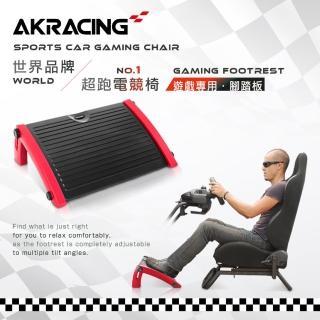 【AKRACING】電競腳踏板(電競腳踏板)