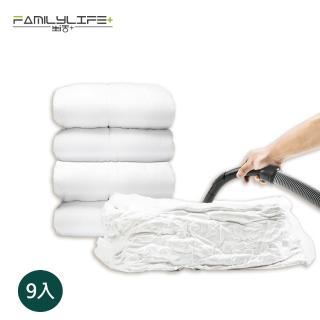 【FL生活+】超值9件大容量加厚3D立體真空壓縮袋 收納袋(超大*3+非常大*3+無敵大*3)