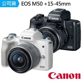 【Canon】EOS M50 EF-M 15-45mm IS STM 單鏡組(公司貨)
