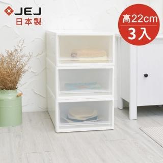 【nicegoods】日本製 JEJ多功能單層中款抽屜收納箱-單層32L-3入