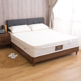 【AS】瑪莉提尊榮紓壓款-舒柔釋壓正三線軟式單人3尺獨立筒床墊