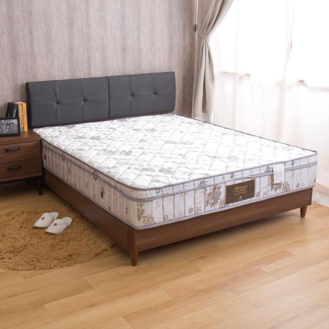 【AS】瑪莉提飯店星級款-歐式緹花高回彈正三線硬式雙人加大6尺獨立筒床墊/