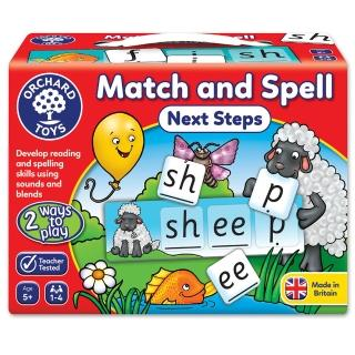 【Orchard Toys】幼兒桌遊-拼字讀音進階(Match and Spell Next Steps Game)