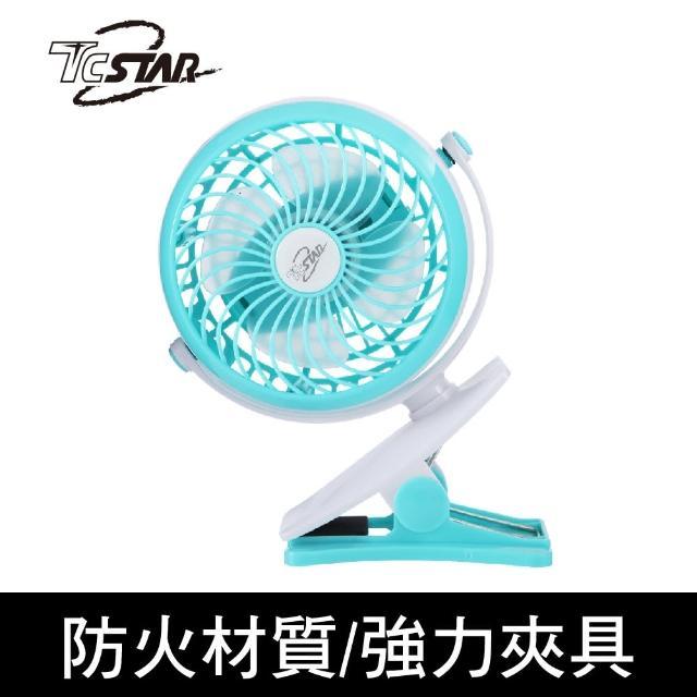 【TCSTAR】可夾式無段風速mimi涼風扇/二色(TCF-SU012)