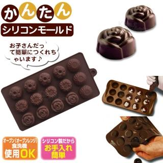 【kiret】矽膠 巧克力模具-綜合 4花型 15連果凍/冰塊模具/盒(玫瑰 茉莉 向日葵 雛菊4花型)