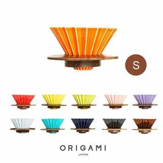 【ORIGAMI】日本 ORIGAMI 摺紙咖啡陶瓷濾杯組S 第二代 -11色(濾杯)