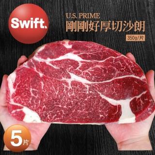 【築地一番鮮】剛剛好1855美國安格斯PRIME厚切沙朗牛排5片(350g/片)