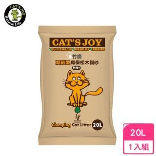【喜樂貓】凝結型天然松木砂《多貓用加強除臭-竹炭》 20L