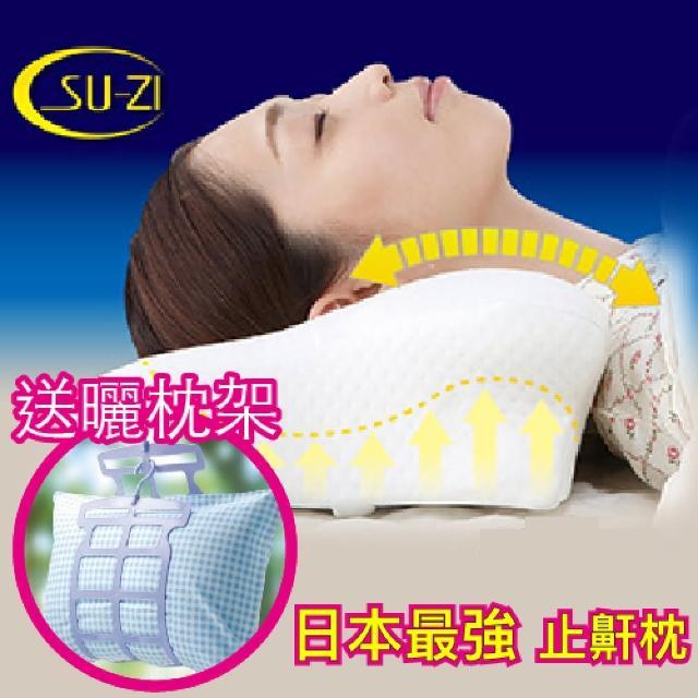 【SU-ZI】日本原裝 AS快眠止鼾枕 枕頭(低款、高款二種尺寸 記憶枕)
