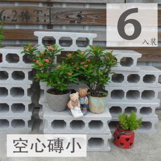 【園藝世界】保麗龍空心磚小38*19*11cm-6入