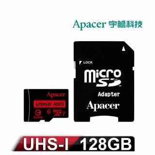 【Apacer 宇瞻】128GB MicroSDXC UHS-I Class10記憶卡85MB/s