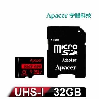 【Apacer 宇瞻】32GB MicroSDXC UHS-I Class10記憶卡 85MBs