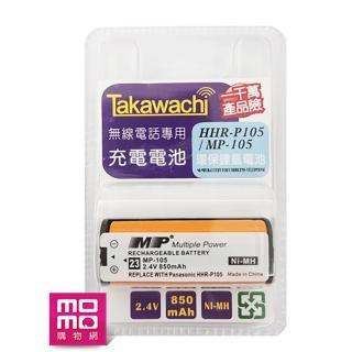 【TAKAWACHI】相容