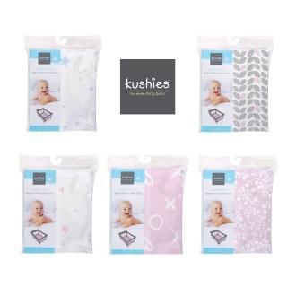 【kushies】棉絨寶寶遊戲床床包 74x107cm(淺粉色系列 - 床墊厚度7cm)