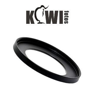 【Kiwifotos】高精度濾鏡轉接環(72mm-77mm)