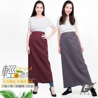 【GIAT】台灣製UPF50+防潑水一片式機能裙(後黏設計)