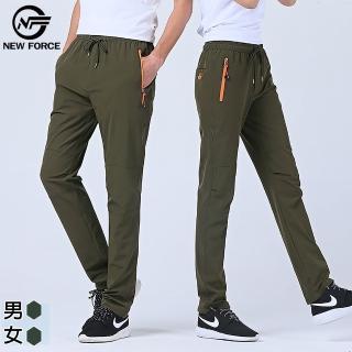 【NEW FORCE】輕薄防水抗刮耐磨速乾衝鋒褲-共3色(輕薄/ 防水/ 抗曬/ 耐刮/ 工作褲)