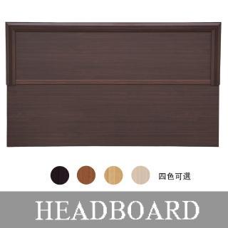 【HOME MALL】優質木心板 單人3.5尺床頭片(4色可選)