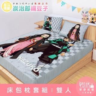 【享夢城堡】雙人床包枕套三件式組(拉拉熊Rilakkuma 可愛變身貓-棕)