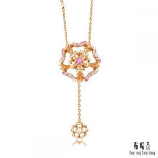 【點睛品】V&A博物館系列 18K玫瑰金粉紅藍寶石玫瑰鑽石項鍊