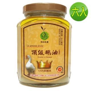 【悅‧生活】御品能量--黃金3A頂級原味款鵝油六入組 375ml/瓶(鵝油 香蔥 拌醬)