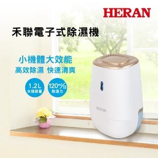 【HERAN禾聯】金色電子式除溼機HDH-0391(G)