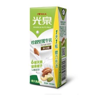 【光泉】珍穀堅果牛乳200ml*24(★無加糖★)