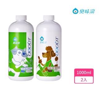 【臭味滾】除臭/抑菌 噴霧補充瓶1000mlX2(狗用/除臭噴霧/寵物除臭/除狗尿味)