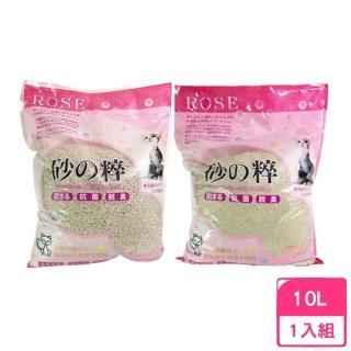 【砂之粹】玫瑰香貓砂 10L