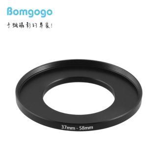 【Bomgogo】專業級濾鏡轉接環 37mm轉58mm(轉接環)