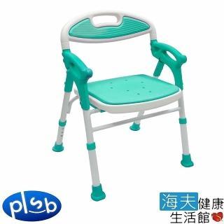 【海夫健康生活館】勝邦福樂智 EVA墊 可折疊 有背洗澡椅(S7550)