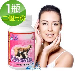 【Supwin 超威】頂級澳洲羊胎盤EX薑黃素60顆(2個月份)
