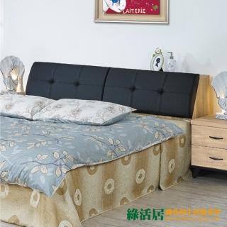 【綠活居】達爾文   時尚6尺耐磨皮革雙人加大床頭箱