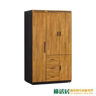 【綠活居】謝米克  時尚4尺四門三抽衣櫃/收納櫃(吊衣桿+三抽屜+穿衣鏡)