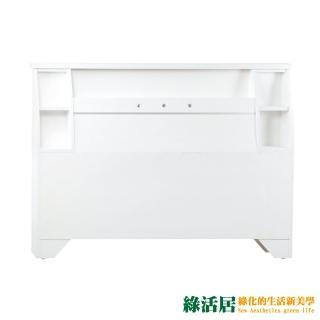 【綠活居】比莉   時尚3.5尺木紋單人床頭箱(五色可選)