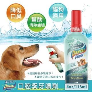 【美國潔牙白Dental Fresh】口腔潔牙噴劑 118ml