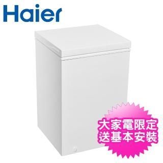 【Haier 海爾】103L上掀密閉冷凍櫃(HCF-102)